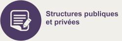 Structures publiques et privees 1